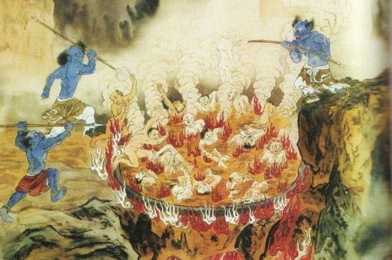 地獄の釜の蓋が開く…:今日もい...